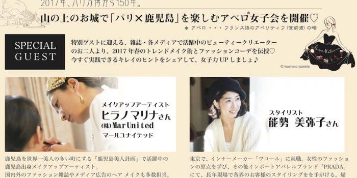 320aperoashiroyama のコピー