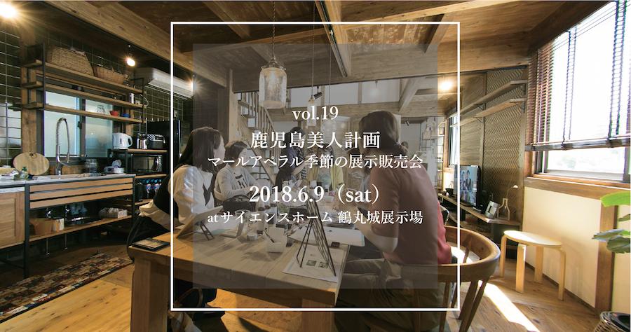 スクリーンショット 2018-05-18 16.08.52